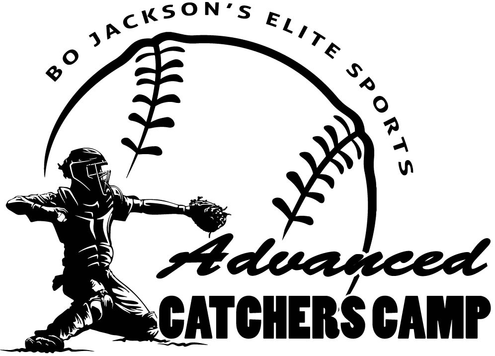 advanced-catchers-logo